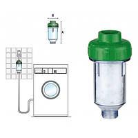 Фильтр NW-SHW1 для стиральных машин