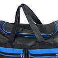 Дорожная сумка Valiria Fashion 61 л, фото 7