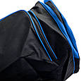 Дорожная сумка Valiria Fashion 61 л, фото 8
