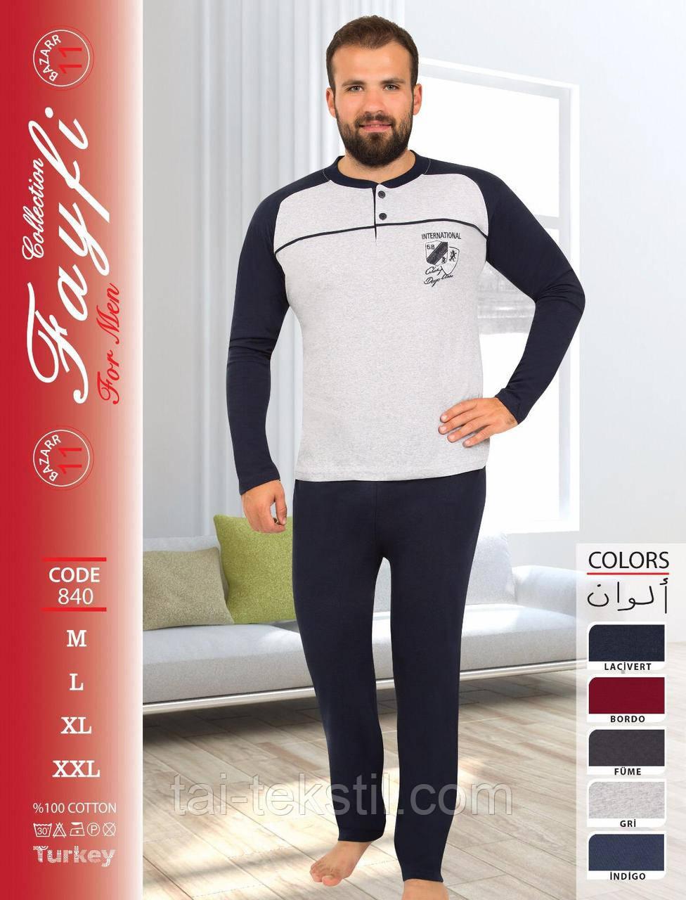 Пижамы мужские с начесом плотная байка хорошее качество Турция FAYFI 840