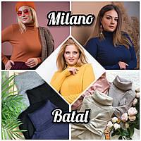 Женский гольф Милано большие размеры