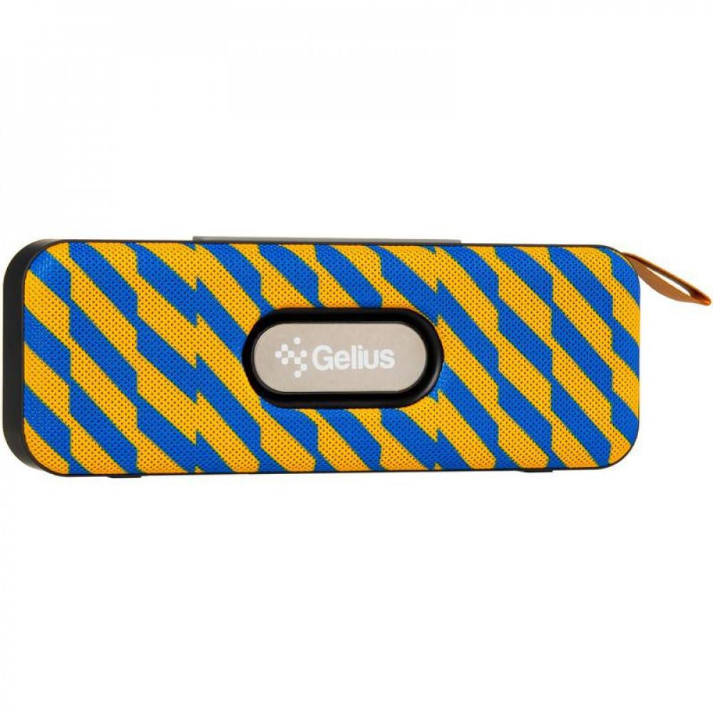 Портативная Bluetooth колонка Gelius Pro Infinity 2 GP-BS510 Yellow