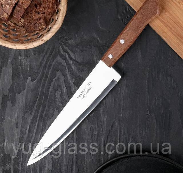 Нож кухонный поварской