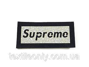 Нашивка Supreme / Супрім срібло 65х30 мм