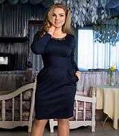 Платье-Футляр, с карманами, большого размера 50,52,54,56р