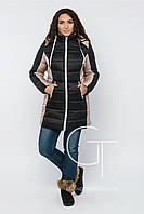 Куртка женская зимняя большие размеры