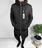 ХИТ 2020! Мужская Куртка, Парка до -25 С Длинная парка мужская, чоловіча куртка, парка зимняя, фото 4