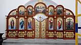 Иконостас из дерева с позолотой 7х4м с.Гарнышивка (Хмельницкая обл), фото 7