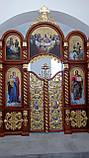 Иконостас из дерева с позолотой 7х4м с.Гарнышивка (Хмельницкая обл), фото 4