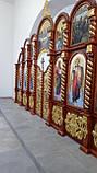 Иконостас из дерева с позолотой 7х4м с.Гарнышивка (Хмельницкая обл), фото 5
