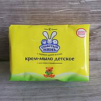 Крем-мыло детское Ушастый нянь с алоэ вера и подорожником4х100г