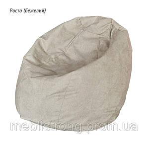 Кресло мешок Гном - Росто бежевый