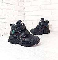Ботинки для мальчиков демисезонные, 24 р, цвет черный