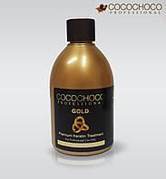 Кератин Cocochoco GOLD для выравнивания волос