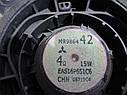 Динамик 15w MR986442 992799 Grandis Mitsubishi, фото 3