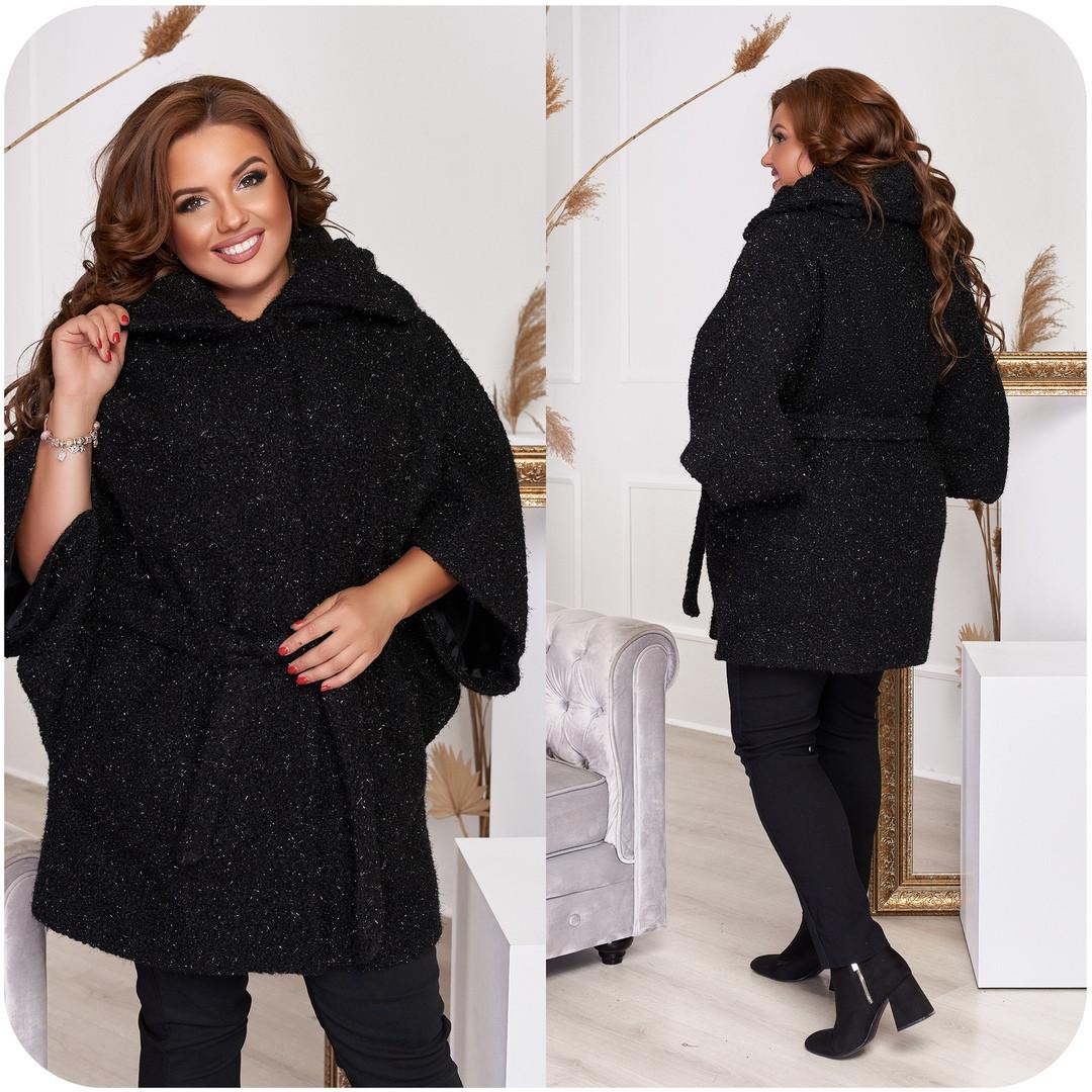 Женский кардиган демисезонное пальто с карманами люрекс+подклад размер:48-50,52-54,56-58,60-62,64-66