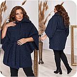 Женский кардиган демисезонное пальто с карманами люрекс+подклад размер:48-50,52-54,56-58,60-62,64-66, фото 3