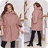 Женский кардиган демисезонное пальто с карманами люрекс+подклад размер:48-50,52-54,56-58,60-62,64-66, фото 4