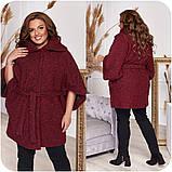 Женский кардиган демисезонное пальто с карманами люрекс+подклад размер:48-50,52-54,56-58,60-62,64-66, фото 5