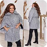 Женский кардиган демисезонное пальто с карманами люрекс+подклад размер:48-50,52-54,56-58,60-62,64-66, фото 6