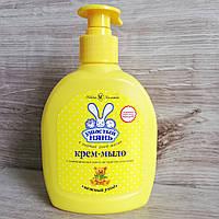 Жидкое крем-мыло для детей Ушастый нянь с оливковым маслом и экстрактом алоэ вера 300мл