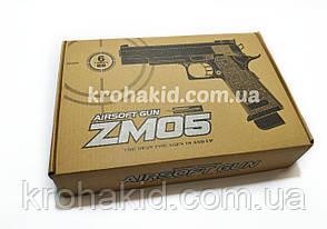Игрушечный пистолет на пульках с металлическими деталями CYMA ZM05 Airsoft Gun, фото 3