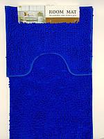 Набор ковриков в ванную комнату из микрофибры лапша ''ROOM MAT'' синий  50х80 и туалет 40х50см.