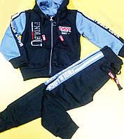 Спортивный костюм для мальчика 2006 на флисе
