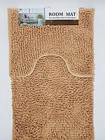 Набор ковриков в ванную комнату из микрофибры лапша ''ROOM MAT'' бежевый  60х90см. и туалет 40х60см.