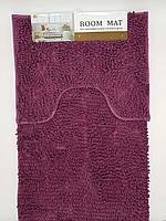 Набор ковриков в ванную комнату из микрофибры лапша ''ROOM MAT'' баклажан 60х90см. и туалет 40х60см.