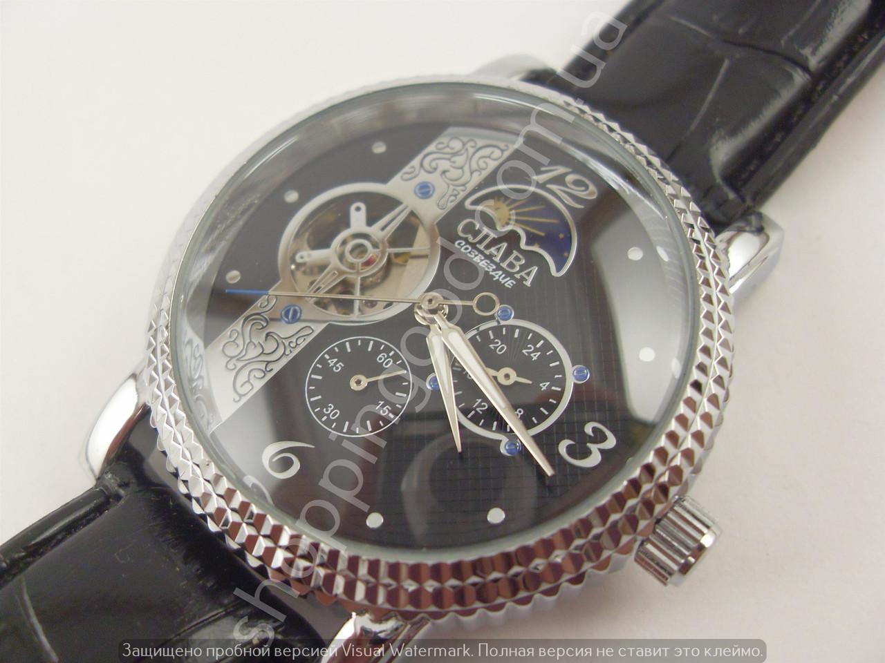 Купить часы наручные мужские механические скелетон