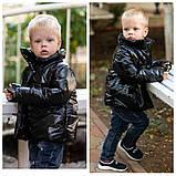 Демисезонная куртка детская плащевка+силикон 150 размер: 98, 104, 110, 116, 122, фото 3