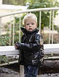 Демисезонная куртка детская плащевка+силикон 150 размер: 98, 104, 110, 116, 122, фото 9