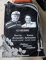 Памятник для двоих №155