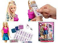 """Кукла """"Barbie"""" с набором Барби """"Сияющие волосы"""" CLG18"""