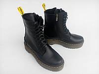 Ботинки женские Мартинсы, кожа, осень -зима