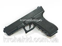 Игрушечный пистолет на пульках c предохранителем Глок CYMA ZM17 / ЗМ 17 (точная копия Glok)
