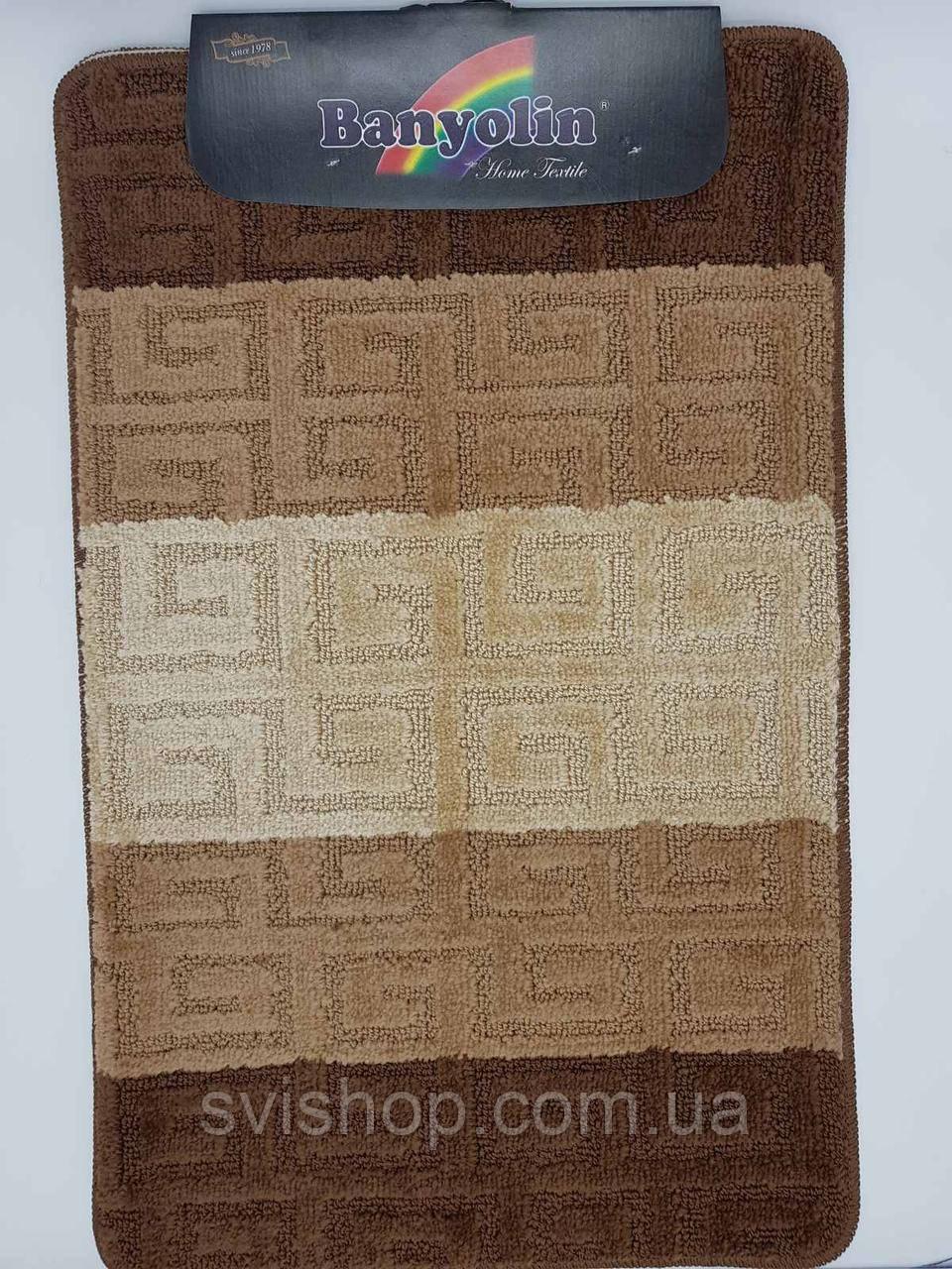 Набор ковриков с ворсом для ванной, бежевый цвет 50х80 и туалета 50х40см. (Турция)