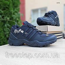Чоловічі зимові кросівки в стилі Adidas Terrex Swift 465 чорні з білим