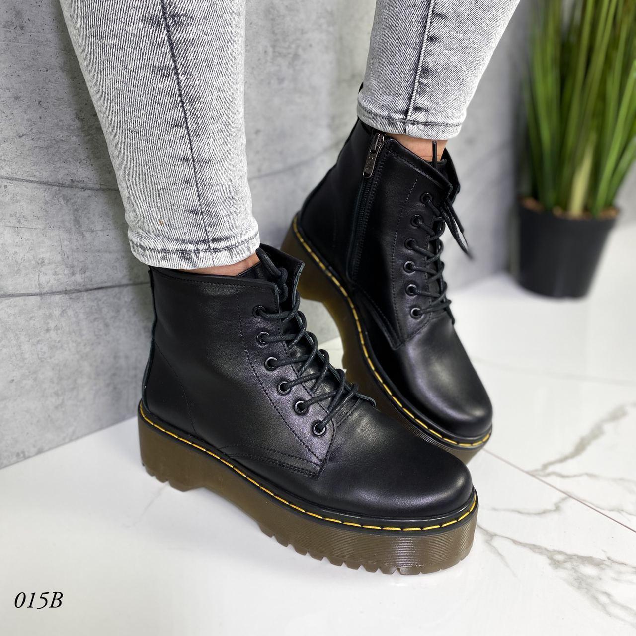 Женские ботинки -Martin- кожаные