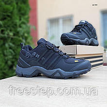 Чоловічі зимові кросівки в стилі Adidas Terrex Swift 465 чорні з сірим