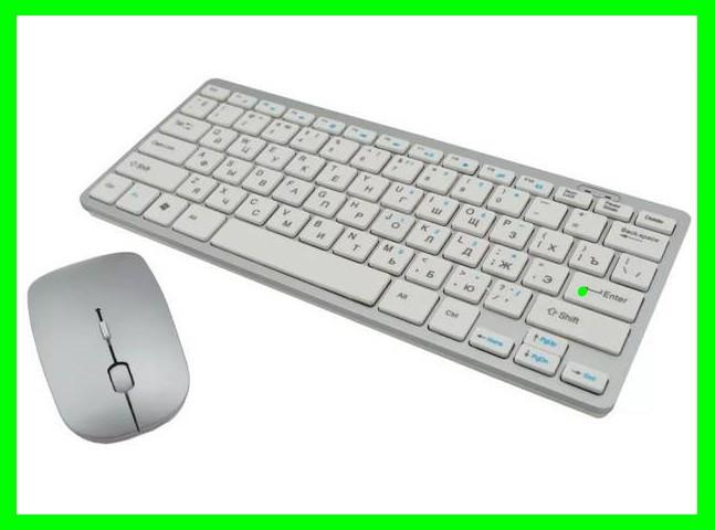 Беспроводная Клавиатура + Мышь Дизайн Apple (901) Видео Обзор ( ЧЁРНЫЕ )