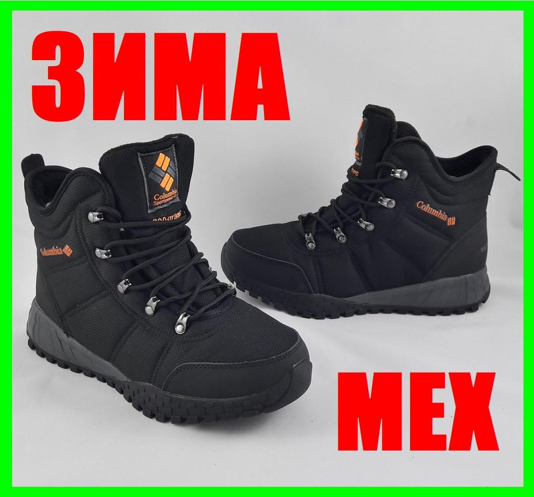 Ботинки Colamb!a ЗИМА-МЕХ Мужские Коламбиа Чёрные Кроссовки (размеры: 43) Видео Обзор