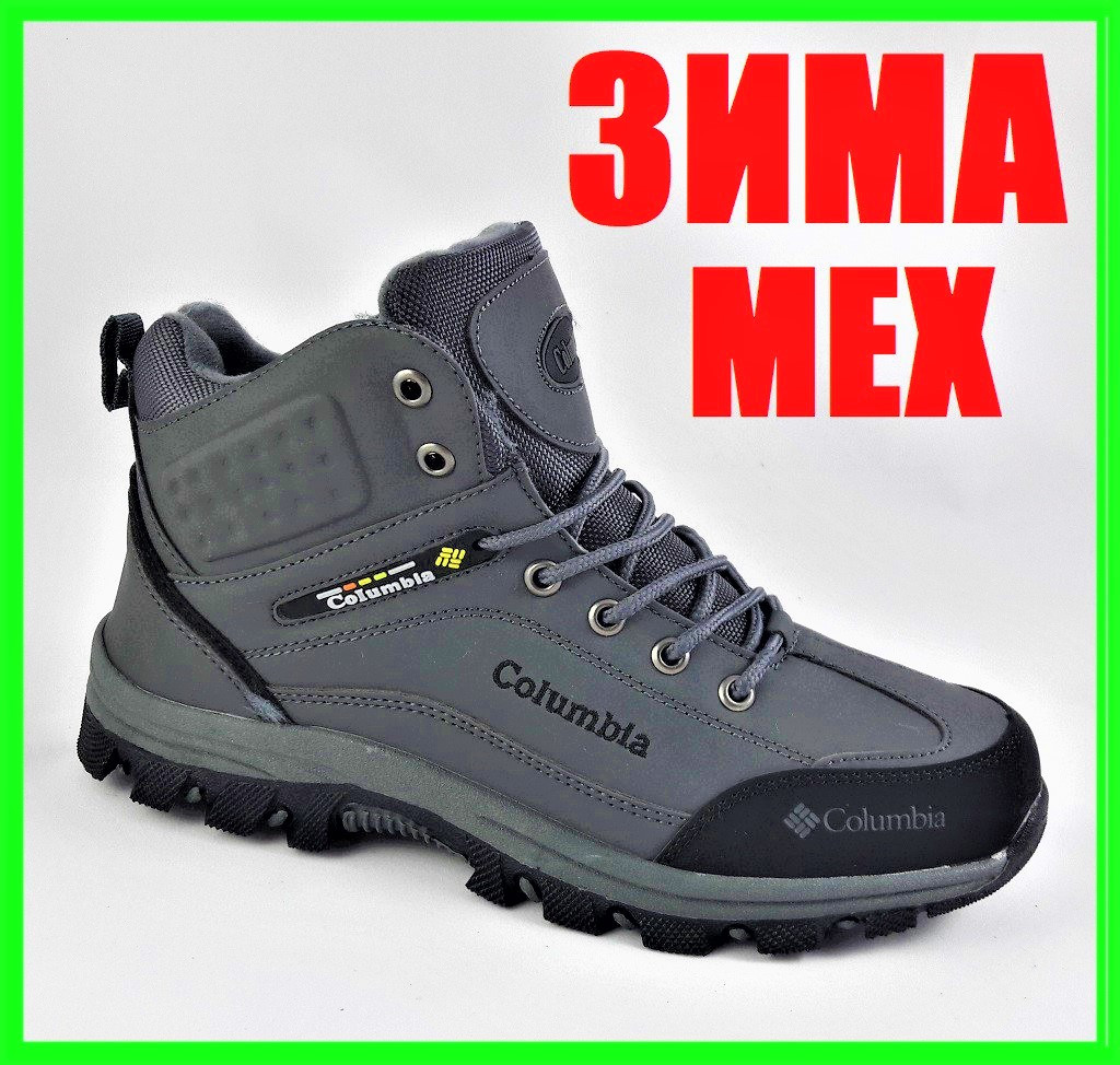 Ботинки Colamb!a ЗИМА-МЕХ Мужские Коламбиа Серые (размеры: 41) Видео Обзор