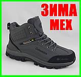 Ботинки Colamb!a ЗИМА-МЕХ Мужские Коламбиа Серые (размеры: 41) Видео Обзор, фото 9