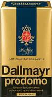 Кофе Dallmayr Prodomo Молотый Германия 0, 5кг
