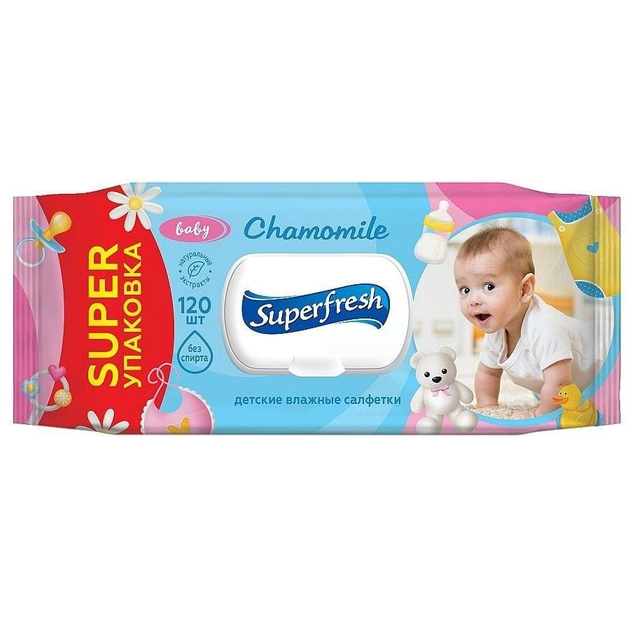 Влажные салфетки Super Fresh для детей и мам (с клапаном) 120 шт ромашка