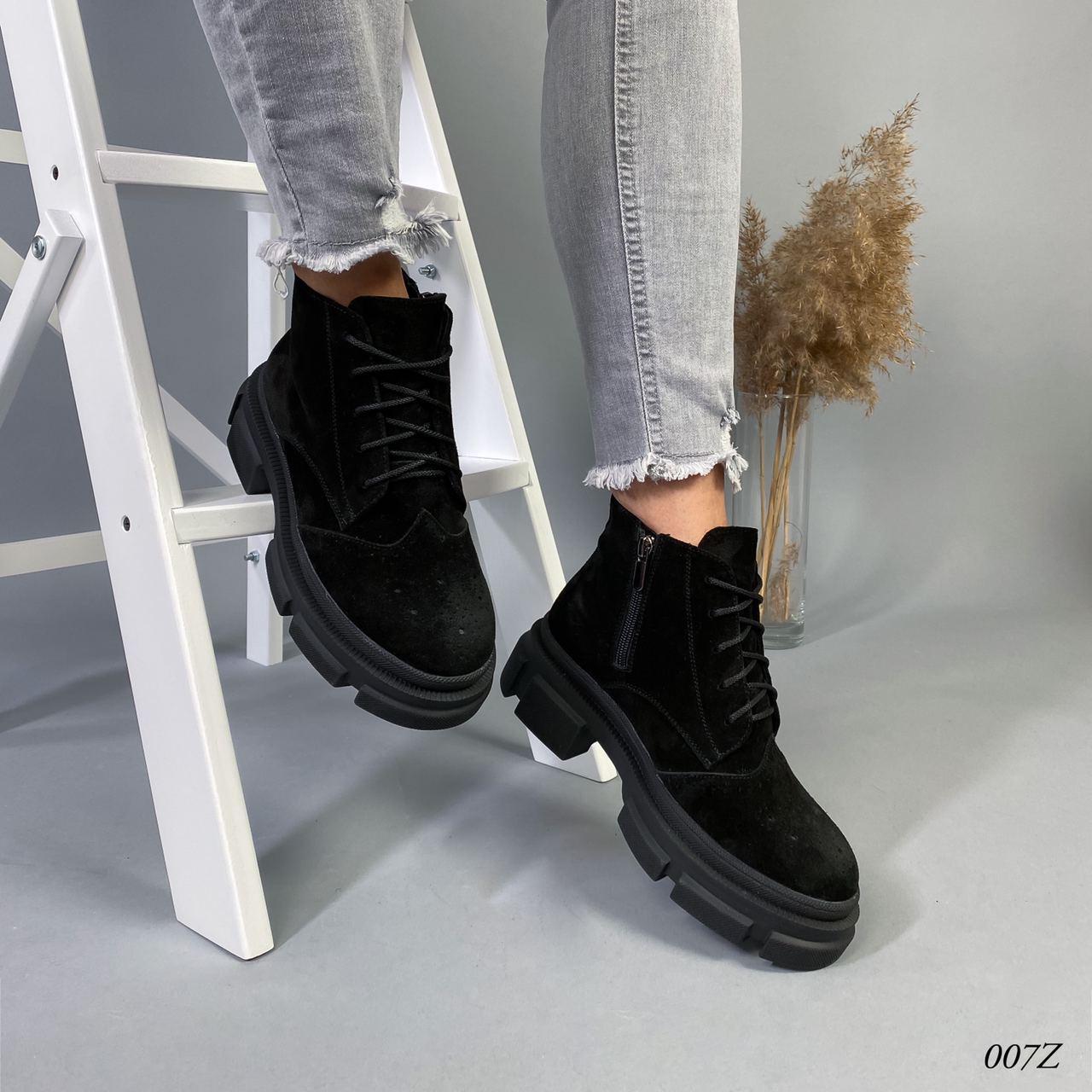 Женские ботинки натуральная замша