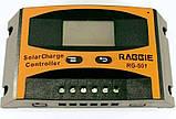 Контроллер для Солнечной Батареи Панели на 30А, фото 3