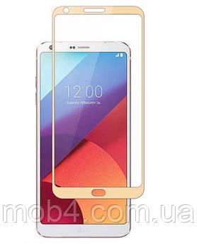 Захисне скло для LG G6 на весь екран (золото)